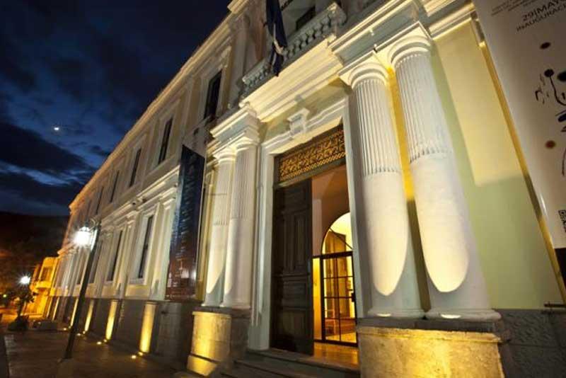 min-exhibiciones-edificio2